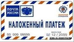 Сбербанк карточка
