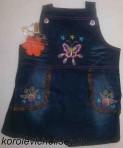 PL-00003 Платье джинсовое