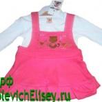 PL-00001 Платье
