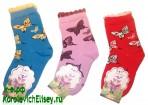 Носки с бабочками (код KN-00021)