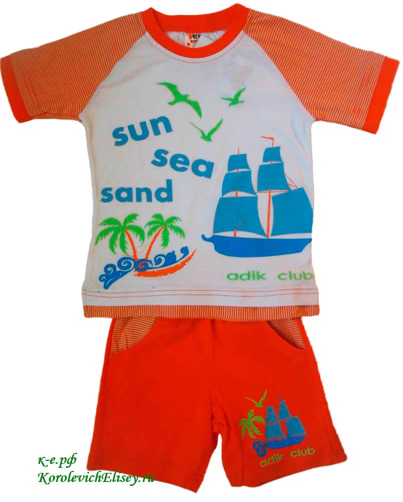 Детский Размер Магазин Детской Одежды