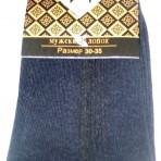 Носки для мальчиков (код KN-00022)