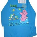 Пижама (код P-00021)
