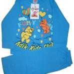 Пижама (код P-00020)
